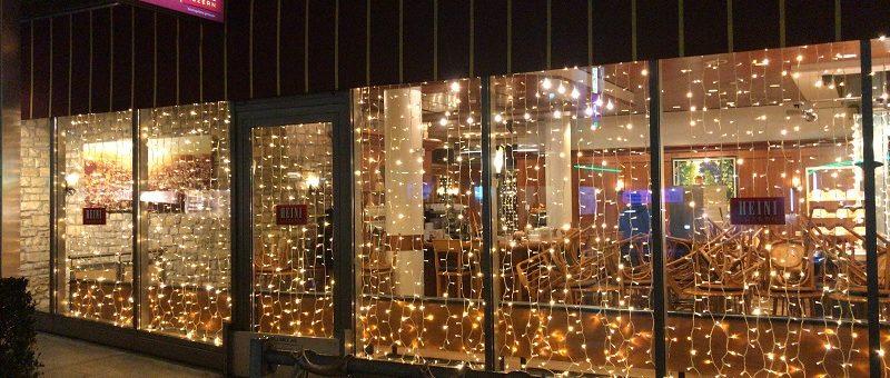 Weihnachtsbeleuchtung Confiserie Heini